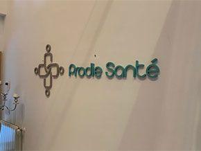 ROTULO-CORPOREO-PVC-LACADO-prodie sante